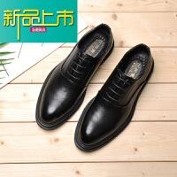新品上市冬季加绒保暖男士商务正装皮鞋休闲英伦韩版青年尖头系带厚底婚鞋