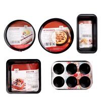 烘焙模具套装蛋糕烤箱家用新手烘培做西点饼干蛋挞披萨盘工具套餐