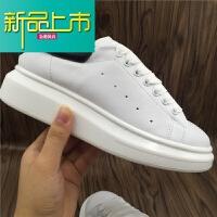 新品上市夏季小白鞋真皮情侣增高厚底男鞋松糕小白鞋休闲运动鞋 白色 偏大半码
