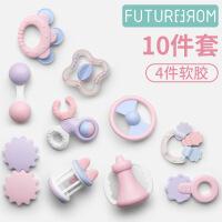 美国新生宝宝婴儿玩具0-1岁益智0-3幼儿可咬牙胶抓手摇铃6-12个月