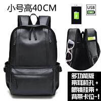 背包简约时尚潮流韩版男士双肩包真皮休闲旅行电脑大容量青年书包