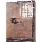 【R5】新具象雕塑 焦兴涛 重庆出版社 9787229020149