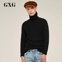 【GXG过年不打烊】GXG男装 秋季双色套头高领毛衫毛衣针织衫男#174810073