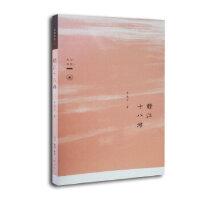 赣江十八滩,李桂平,生活.读书.新知三联书店,9787108043061