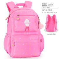 书包小学生女童1-3-6年级公主6-12岁女孩儿童休闲双肩背包