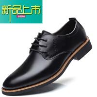 新品上市皮鞋男士真皮休闲秋冬季加绒保暖韩版青年英伦商务正装棉鞋