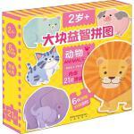 动物 傲游猫 【新华书店 购书无忧】
