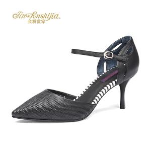 红蜻蜓旗下品牌金粉世家女鞋女凉鞋JGB7012