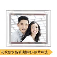 相框摆台7寸5 6 8 10寸a4创意韩版水晶玻璃相片框架抖音 A4寸【 送同款同尺寸】