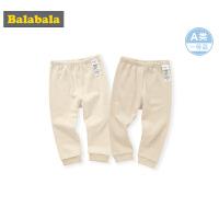巴拉巴拉婴儿裤子男童打底裤棉裤女童宝宝长裤运动裤弹力两件装潮
