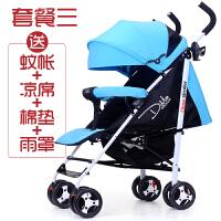 婴儿推车超轻便携可坐可躺折叠避震手推车伞车bb宝宝儿童小婴儿车