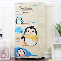 花尔衣物收纳柜简易衣橱储物箱收纳箱抽屉式加厚塑料宝宝衣柜儿童