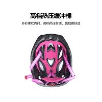 儿童轮滑护膝护腕护手套装宝宝防摔运动骑行平衡车溜冰鞋头盔护具