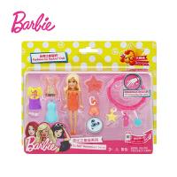 迷你芭比娃娃之生日系列生肖星座芭比女孩玩具收藏芭比套装FMK78