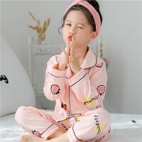 儿童睡衣女纯棉长袖春秋男孩女童小童夏季薄款小孩家居服宝宝套装