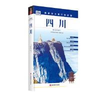 发现者旅行指南-四川