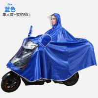 大号单人双人天堂雨衣电动摩托车雨披带防雨面罩不湿脚踏板车 XXXXL