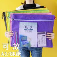 特大号A3文件袋透明拉链袋8K画纸韩国小清新简约资料档案试卷绘画作品收纳袋加大容量8K作品集袋整理画纸袋