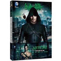 【附赠大海报】绿箭 卷 美国DC英雄漫画书 绿箭侠漫画书籍Green Arrow DC华纳漫画 全彩漫画 欧美漫画书