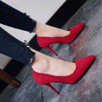 秋季红色婚鞋绒面细跟上班5-7-9cm单鞋工作职业高跟鞋女礼仪学生