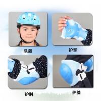 男女儿童滑板护具全套装轮滑自行车头盔护膝护手掌旱冰溜冰鞋护具