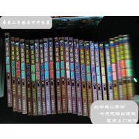 【二手旧书9成新】名侦探柯南(28,31,32,33,35,37,39,40,41,42,4