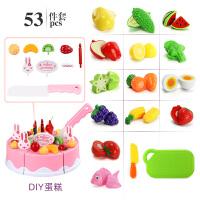儿童切水果玩具过家家厨房组合蔬菜男孩女孩宝宝切切切乐套装 53件套蔬果款 粉色