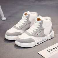 高帮加绒棉鞋潮韩版运动鞋女鞋平底小白鞋冬季新款休闲鞋百搭ins 灰色 J93K