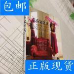 [二手旧书9成新]芭莎家居风:和煦・性情・炫彩的家 /[英]塞琳娜?