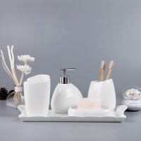 简约陶瓷卫浴四件套日式洗漱五件套浴室用品套装件牙刷杯漱口杯 +陶瓷托盘