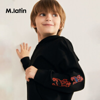 【2件3折价:131.7元】马拉丁童装男童短款卫衣舒适罗纹袖口秋装新款洋气连帽外套