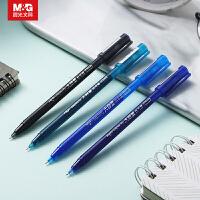 晨光文具大容量热可擦中性笔热可擦水笔小学生可擦笔黑/蓝可擦中性笔 0.5 AKPB6903
