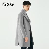 GXG男装  冬季男士时尚帅气青年韩版流行灰色保暖羊毛长款大衣男