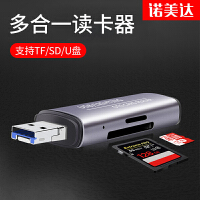 多合一读卡器*通用lighting苹果iPhone手机iPad电脑两用U盘SD内存卡TF卡多功能OTG单反相机车载USB