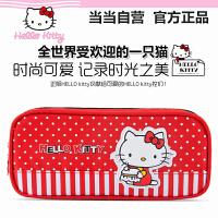 HelloKitty凯蒂猫 KT85004 时尚小清新笔袋(颜色图案随机) 男女生笔袋创意文具袋文具盒铅笔盒幼儿园小学