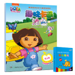 趣味卡通涂色,上海致远文化传播有限公司 编著,湖南少年儿童出版社,9787556224142