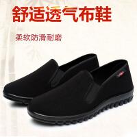 老北京布鞋男鞋软底黑色工作鞋厚底舒适爸爸鞋中老年男单鞋