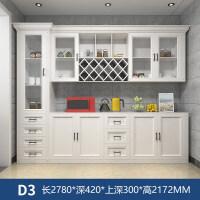 餐边柜酒柜现代简约北欧客厅茶柜厨房餐厅柜吊柜定制多功能储物柜 6门以上