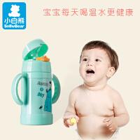 儿童水杯宝宝带吸管保温杯婴儿防摔防漏学饮杯幼儿园喝水壶