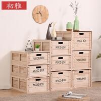 收纳箱实木箱子抽屉式大号储物柜组合实木质置物箱卧室木箱储物箱