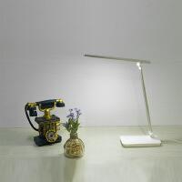 新款USB台灯护眼学习办公宿舍护眼灯学生儿童折叠调光台灯