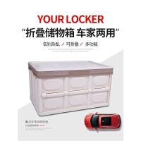 收纳箱车内用品杂物整理多功能可折叠置物箱