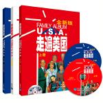 走遍美国(全二册)(赠学习辅导)(全新版)(配MP3)――看美剧学英语,经典视听教材