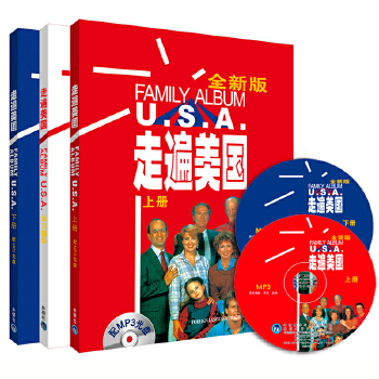 走遍美国(全二册)(赠学习辅导)(全新版)(配MP3)——看美剧学英语,经典视听教材