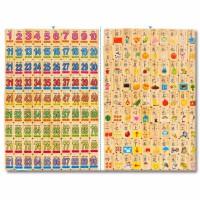 儿童益智力玩具木制多米诺骨牌积木质3-4-5-6岁牌码器100粒小孩子玩具男女孩小朋友生日*物