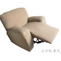 芝华仕头等舱弹力沙发套全包盖 定做功能躺椅芝华士全罩秋冬纯色K 米 色 小方格