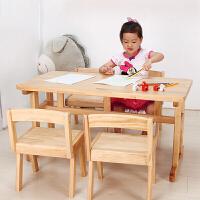 实木学习桌椅套装课桌椅组合幼儿园宝宝吃饭桌书桌写字桌