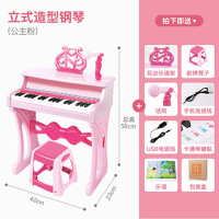 宝贝儿童钢琴玩具女孩宝宝电子琴1-2-5周岁小孩生日礼物六一 儿童钢琴玩具女孩宝宝电子琴