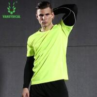 【限时抢购价】范斯蒂克 运动套装男士夏季短袖跑步服速干健身服短裤休闲两件套薄款运动服TC202