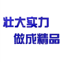 ��克力���N 3d立�w���N�� 文字字��背景�ρb��N� 小